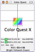Color Questのウィンドウ