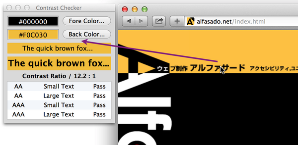 ColorTester Screenshot (Mac OS X)